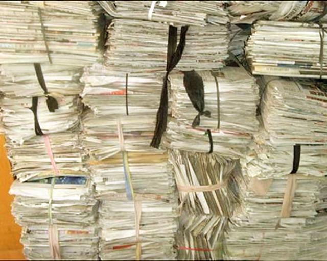 费报纸回收